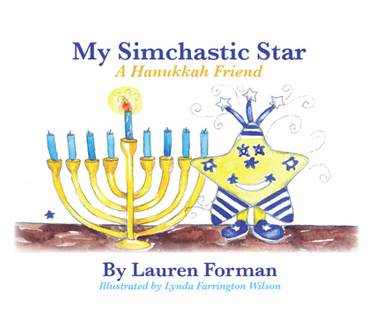 My Simchastic Star book and toy